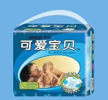 kc中高档系列超薄柔棉可爱宝贝婴儿纸尿裤