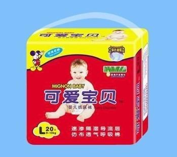 kb中档系列超薄柔棉可爱宝贝婴儿纸尿裤