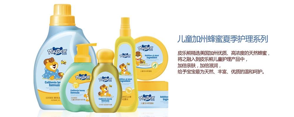 皮乐熊品牌官网