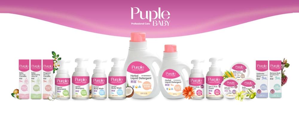 紫娃品牌官网