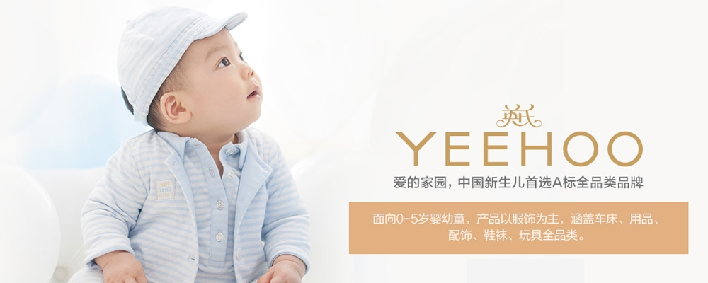 英氏童装品牌官网