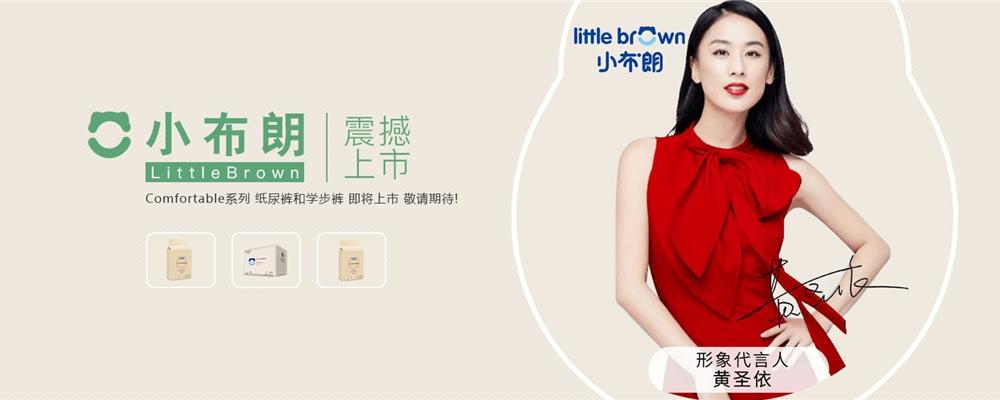 小布朗品牌官网