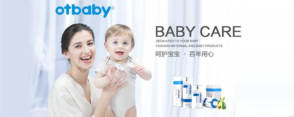 Otbaby品牌官网