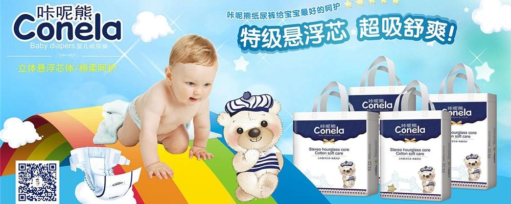 咔呢熊品牌官网