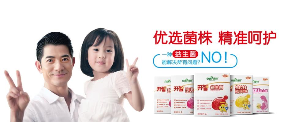 安琪纽特品牌官网