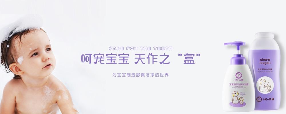 十月天使品牌官网
