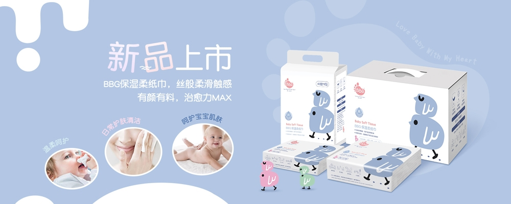 BBG纸尿裤品牌官网