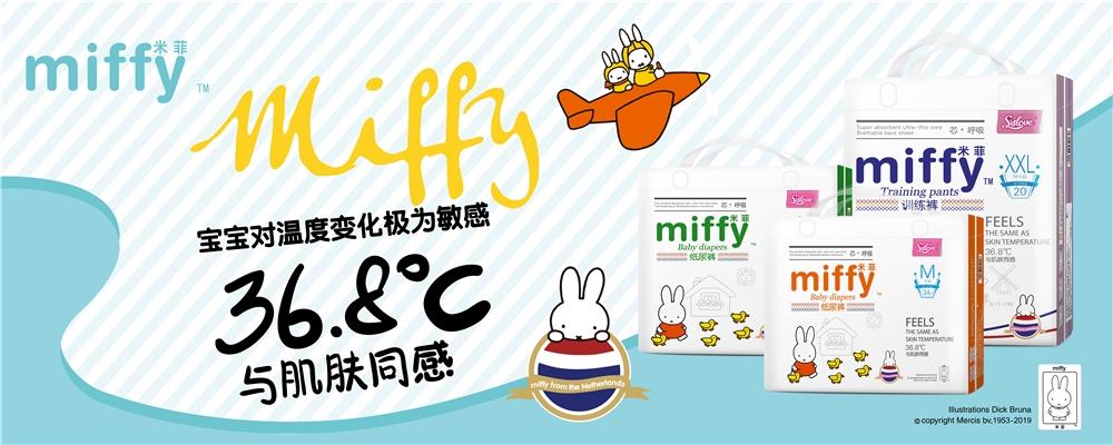 miffy米菲品牌官网