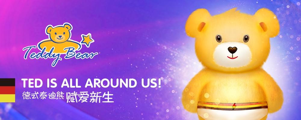 泰迪熊品牌官网