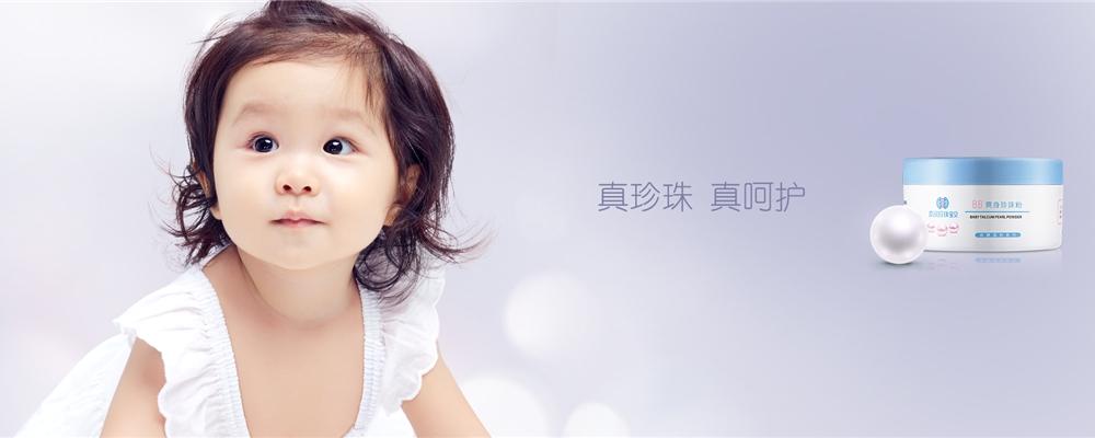 京润珍珠宝贝品牌官网