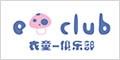 ET·club