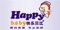 快乐贝比婴童洗护用品