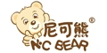 尼可熊婴童洗护用品
