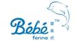 法国婴姿坊婴童洗护用品