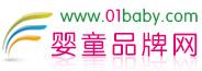 中国婴童品牌网