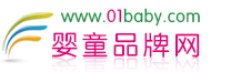 婴童品牌网